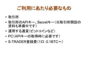 S-TRADER-09.jpg